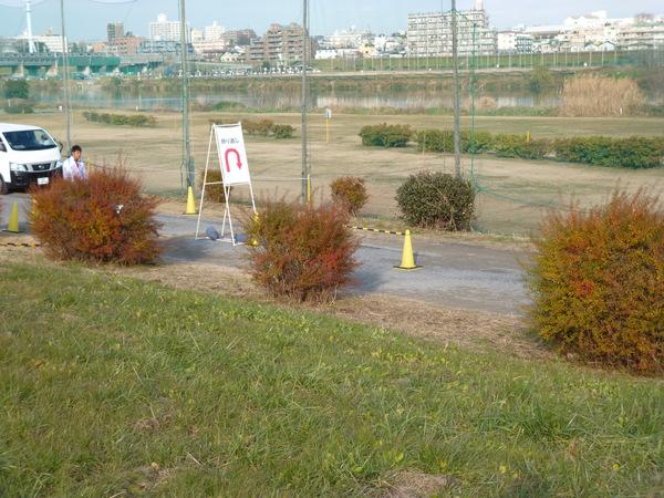RUNNET EKIDEN in TAMAGAWA 折り返し地点の画像