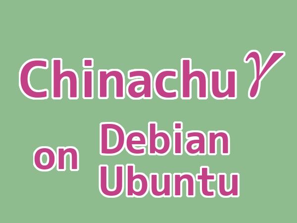 How to install Chinachu Gamma on Ubuntu, Debian